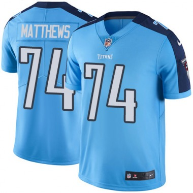 Youth Nike Tennessee Titans Bruce Matthews Team Color Jersey - Light Blue Limited